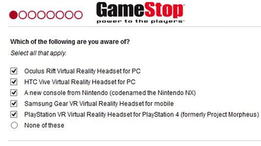 GameStop Customer Feedback Survey